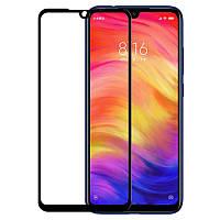Защитное цветное стекло Mocolo (full glue) на весь экран для Xiaomi Redmi Note 7