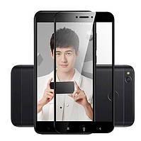 Защитное цветное стекло Mocolo (full glue) на весь экран для Xiaomi Redmi Note 4X / Note 4 (SD)