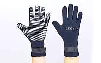 Перчатки для дайвинга LEGEND PL-6104 (3мм неопрен, размер M-XL 8-11, черный) L (9-10)
