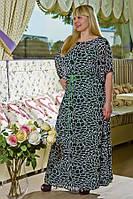 Универсальное платье, которое подойдет на торжества и повседневно., фото 1