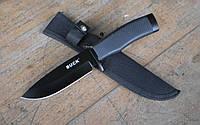 Нож охотничий Buck, фото 1