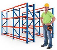 Демонтаж торговых стеллажей. Демонтаж складских стеллажей. Демонтаж торгового оборудования.
