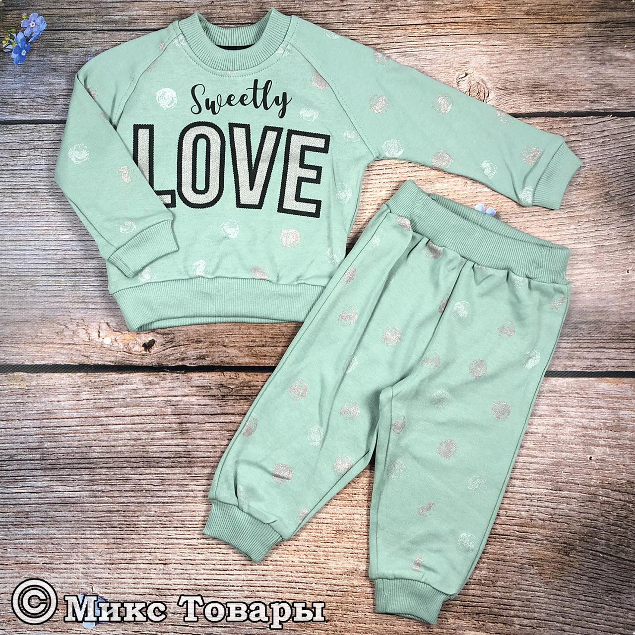 """Костюм """"Love"""" с брючками для девочки Размеры: 6,12,18,24 месяцев (8238-2)"""