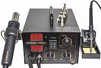 Handskit Паяльная станция Handskit 852D+