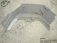 Крило перед. лів. 6505-8403013-10 КрАЗ