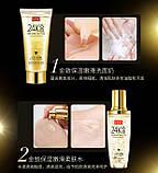 Набор косметики для лица с коллоидным золотом bioaqua 24k, фото 3