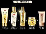 Набор косметики для лица с коллоидным золотом bioaqua 24k, фото 2