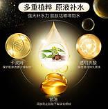 Набор косметики для лица с коллоидным золотом bioaqua 24k, фото 6