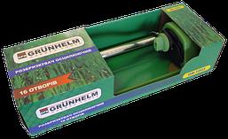 GRUNHELM GR-1003 Разбрызгиватель осцилирующий 16 отверстий
