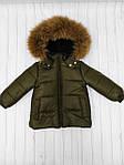 Зимний костюм курточка +полукомбинезон с мехом  Хаки, фото 3