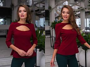 """Стильная женская блуза """"Кокетка"""" с баской и вырезом на груди (6 цветов), фото 2"""
