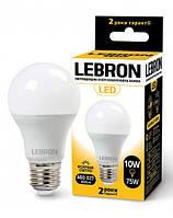 Лампа світлодіодна 10 Вт, E27, 850 Lm, 240*