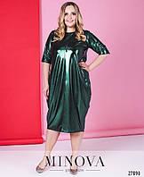 Платье-кокон из эко-кожи с металлическим переливом с 50 по 60 размер, фото 1