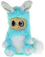 Мягкая игрушка Bush Baby World серии Блестящие - Пеппер (2368)