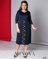 Трикотажное платье А-силуэта с клиньевой контрастной вставкой с 54 по 64 размер, фото 1