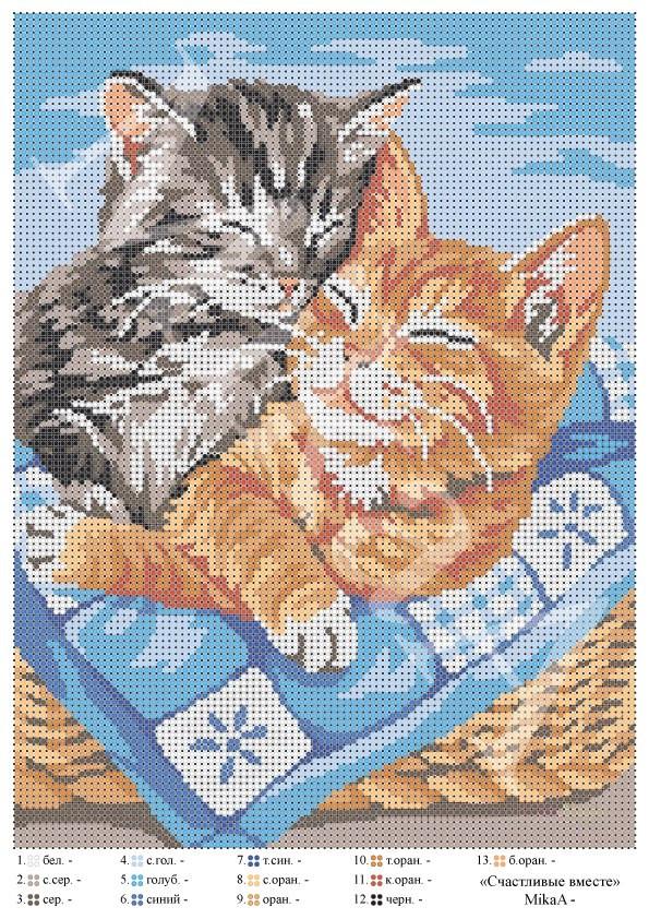 """Схема для полной зашивки бисером - """"Счастливы вместе"""""""