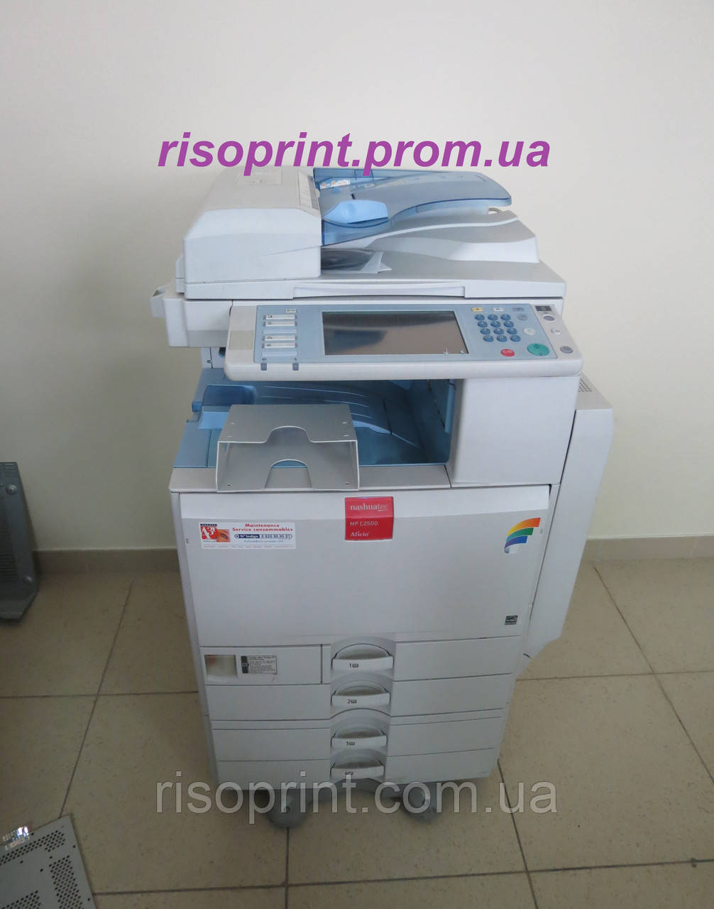 МФУ Nashuatec MP C2500 б/у