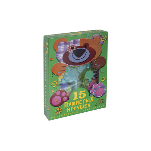 Игровой набор 15 пушистых игрушек из проволочек и помпонов
