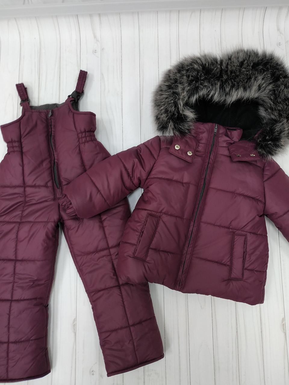 Зимний костюм для деток курточка + полукомбинезон  Бордо