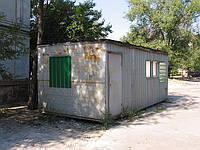Вагон строительный утепленный 3х7 м.