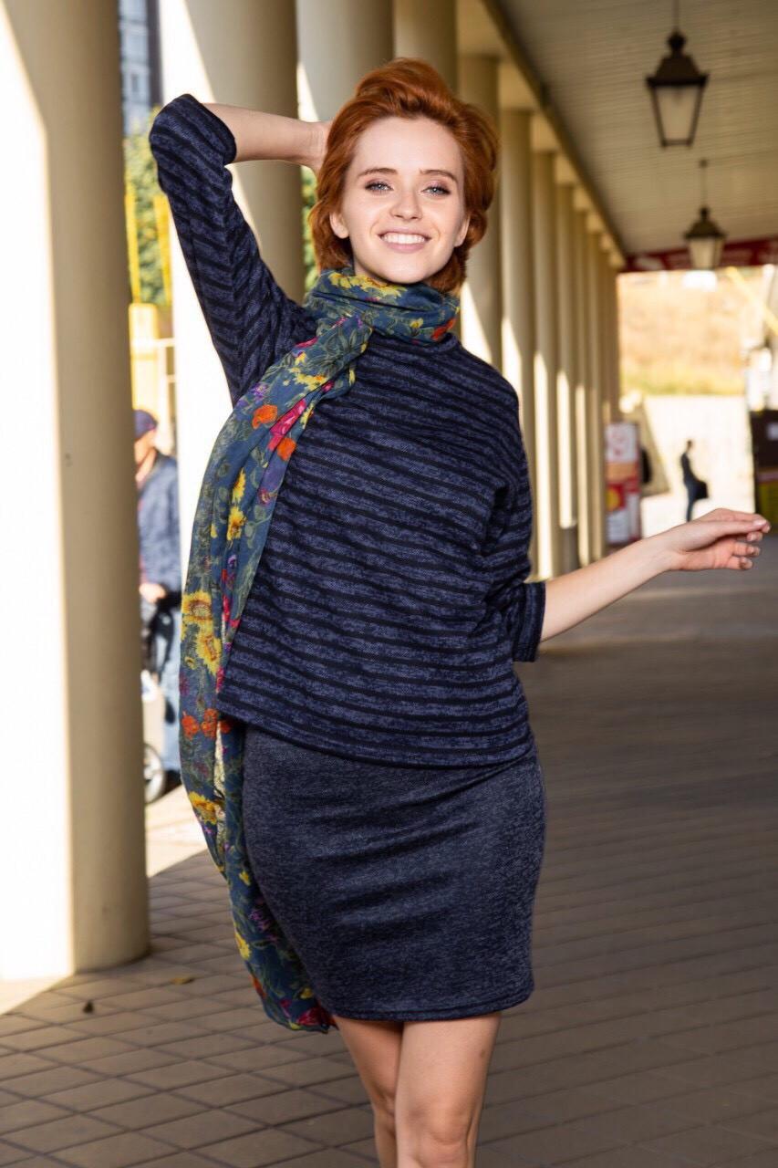 Женская молодежная юбка, 42,44