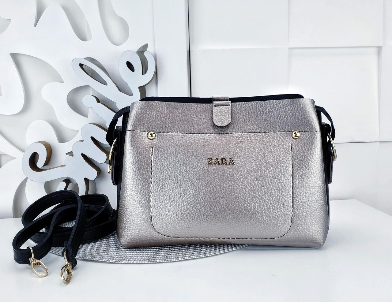 0b7a40746765 Женская сумка-клатч в бронзовом с золотой фурнитурой Zara (копия ...
