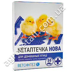 Ветаптечка нова для домашней птицы на 50 голов