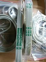 Ремень стиральной машины Whirlpool 1197 J5