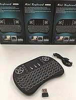 Беспроводная мини клавиатура RT-MWK08 (Rii i8) СУПЕР ПУЛЬТ для ПК и Android Mini PC