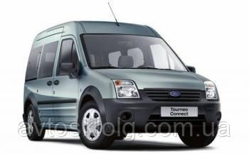Стекло лобовое, боковое, заднее для Ford Tourneo/Connect (Минивен) (2002-)