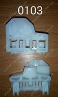 Скрепка стеклоподъемника передняя левая дверь Audi  S0103