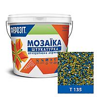 ФЕРОЗІТ 33 Мозаїка Т 135  Штукатурка декоративна акрилова «Мозаїка»25кг