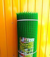 Забор садовый Клевер 1мх20м, ячейка 20х20мм Украина, фото 1