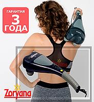Ручний Масажер Zoryana Unix UN-2000M електричний вібромасажер інтенсивність - 3000 оборотів в хвилину