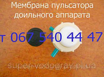 Мембрана,пульсатор для доильного аппарата АИД, УИД, Буренка, Березка, Доярочка, Доюшка, Импульс, Моя Милка