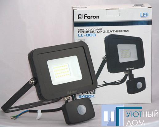 Світлодіодний прожектор Feron LL-803 30W з датчиком руху
