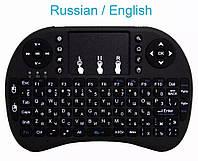 Клавиатура беспроводная Rii Mini с тачпадом