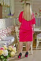 Яркое платье с принтом от дизайнера ручной работы.