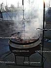 Мангал круглый DMH с подъемным механизмом (барбекю гриль), фото 6