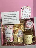 Подарунок з днем народження подрузі, сестрі або мамі  (листівку можна з фото, а також ваші тексти)