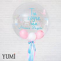 Прозрачный шар с оригинальной надписью и с шариками внутри, фото 3