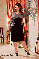 Прелесть платья-баски состоит в том, что оно способно скрыть определенные недостатки фигуры.