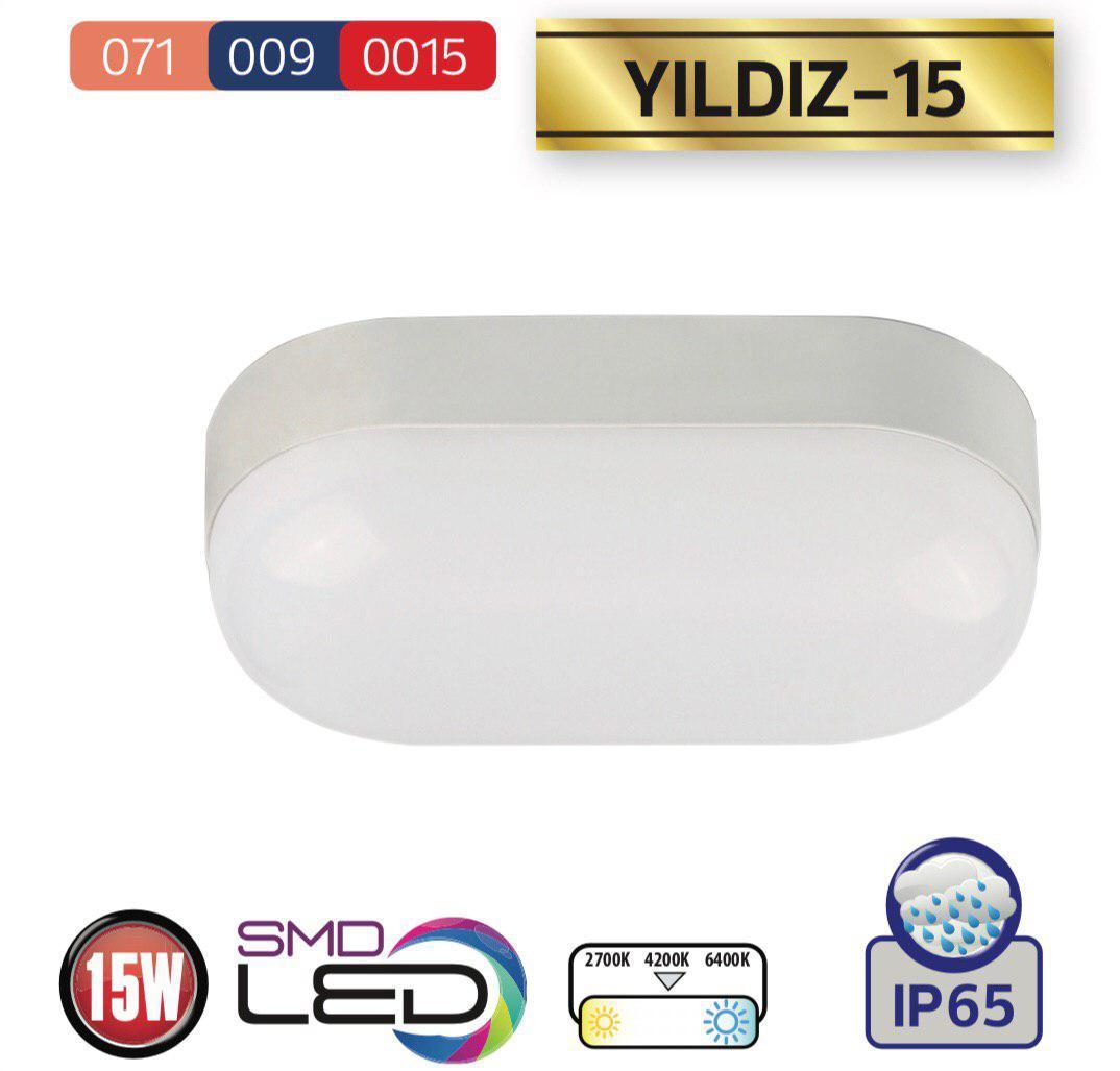 """Светильник влагозащищенный """"YILDIZ-15"""" 15W IP65"""