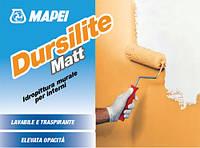 Экстраматовая фарба, що миється Dursilite Matt, Mapei, 20кг