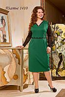 Стильное платье необычайно красивого зеленого цвета с нежнейшим кружевом.