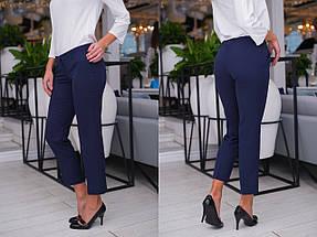 """Укороченные женские брюки """"ALEX"""" с карманами (4 цвета), фото 2"""