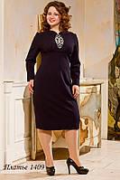 Такая модель платья придаст вам женственности и скроет лишнии сантиметры
