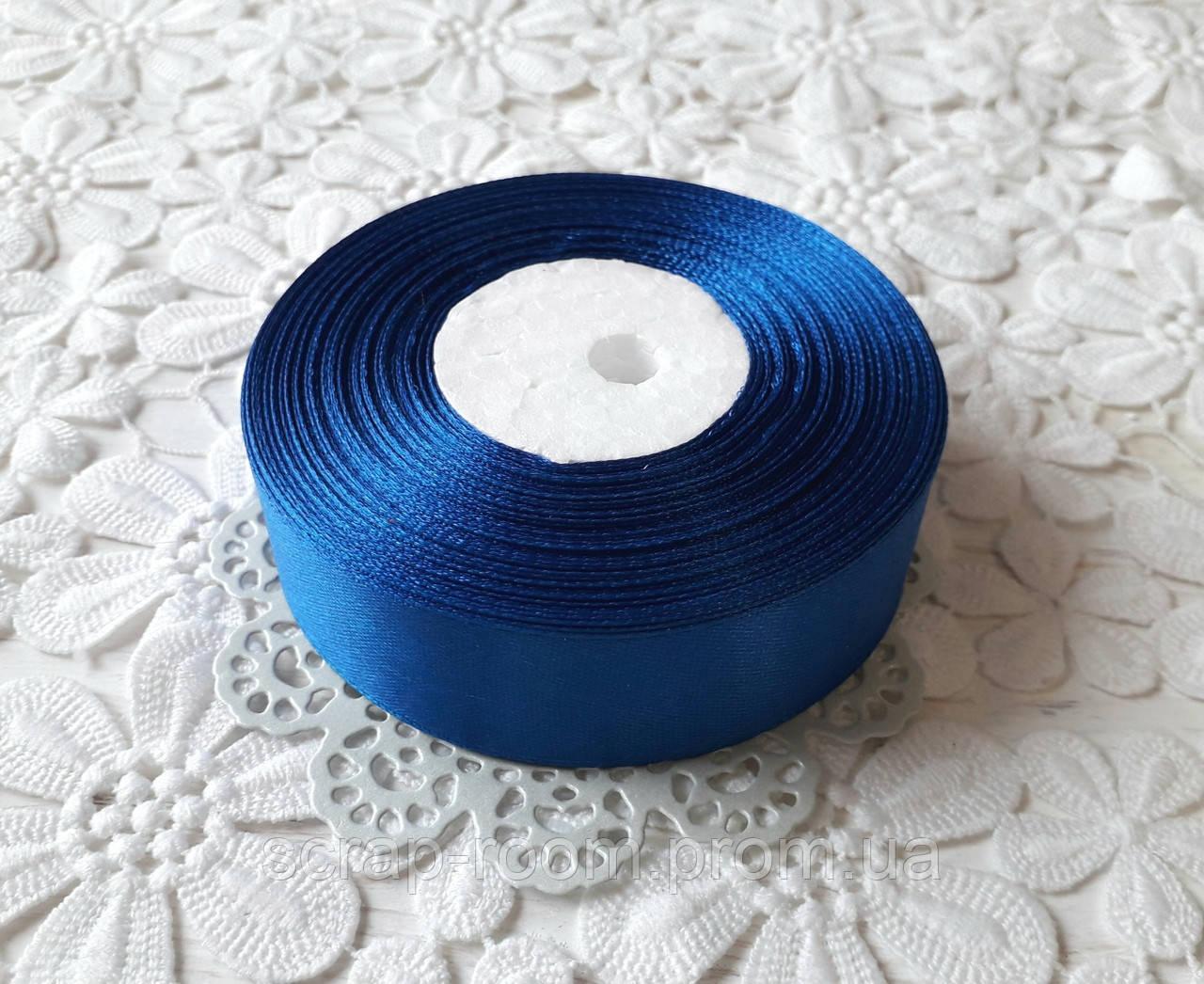 Лента атласная 2,5 см темно-синяя, лента цвет темно-синий атлас, лента атласная синяя, цена за метр