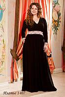 Элегантное платье в пол с отделкой из ажурного кружева