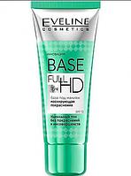 База под макияж маскирующая покраснения Eveline Full HD